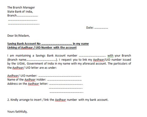 Request Letter Format For Atm Pin Number Banking Sbi Aadhaar Card Linking Form
