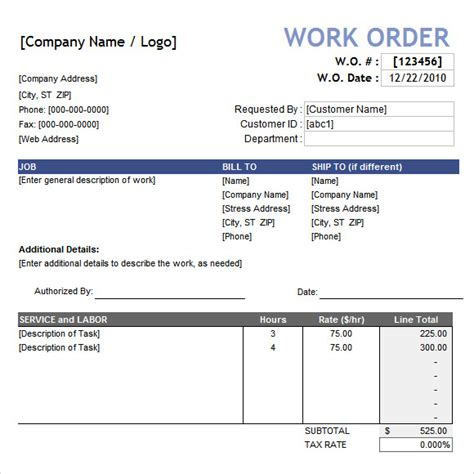 work order template excel work order template 16 free documents in pdf