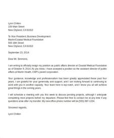 Resignation Letter For Another by Transfer Letter 7 Free Word Pdf Documents Free Premium Templates