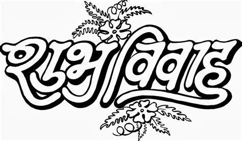 Wedding Card Logo Clipart by Shadi Vector Studio Design Gallery Best Design
