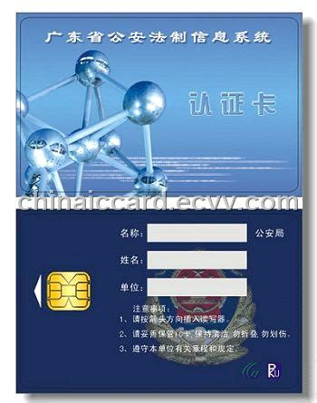 Sims Gift Card - contact ic cards cpu cards sim cards logic encrypt cards gift cards purchasing