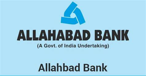 allahabad bank sbi so 2016 analysis and expected cutoff career