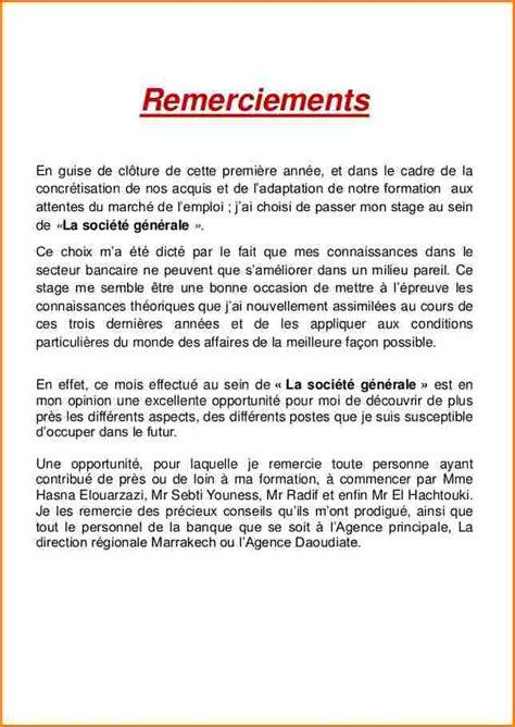 Lettre De Remerciement Ecole Maternelle 9 Lettre De Remerciement Rapport De Stage Curriculum Vitae Etudiant
