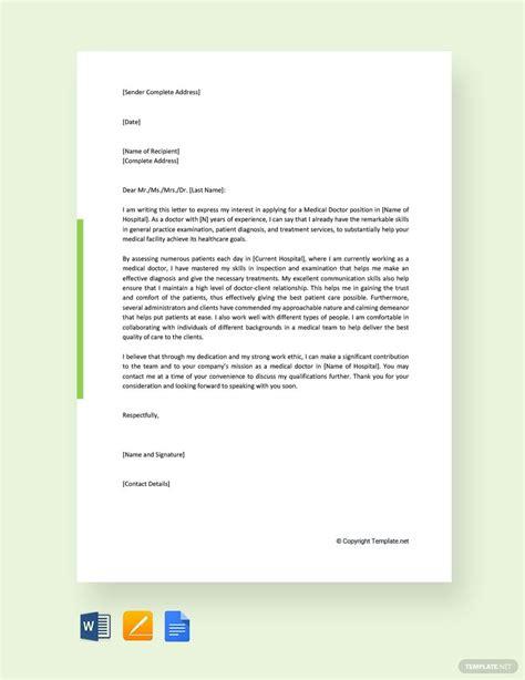 job application letter medical doctor