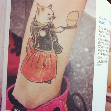 tattoo japanese magazine lovely 歌川国芳 ukiyoe cat tattoo from quot tattoo girls quot japanese