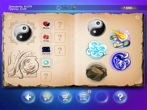 doodle god pc windows xp игра doodle god сказочный мир магии компьютерные