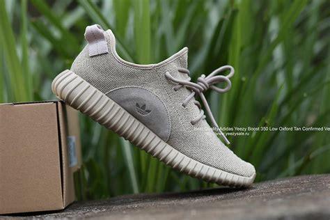 Sepatu Adidas Yezzy Boost Premium Quality best quality adidas yeezy boost 350 low oxford