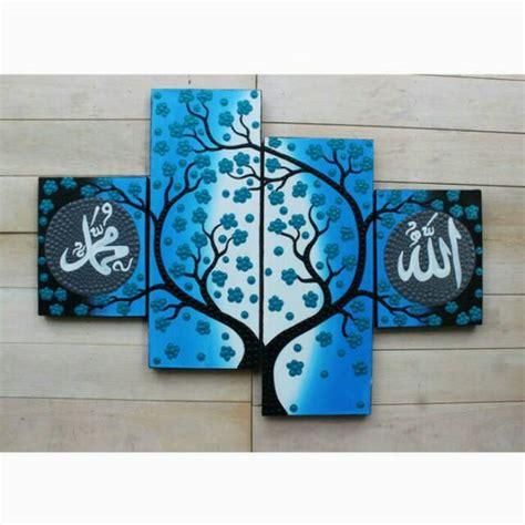 Lukisan Kaligrafi Biru Dan 4 lukisan kaligrafi hiasan dinding 1 set 4 pcs shopee