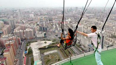 highest swing ride world s highest swing techeblog