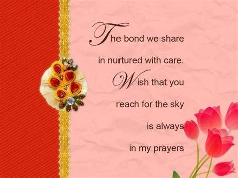 rakhi sms or raksha bandhan sms or rakhi wishes and quotes