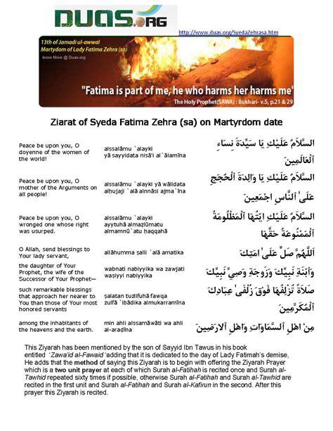 Fatimah Az Zahra By Books Shop syeda fatima zehra duas org