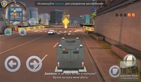 gangstar apk gangstar vegas 1 0 0 apk data for android rakasoftware free software version