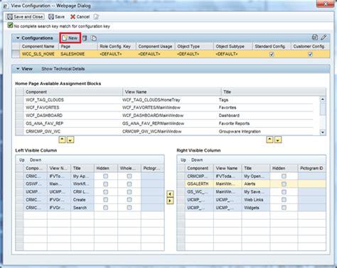 sap ui layout form sap crm web ui configuration application enhancement tools