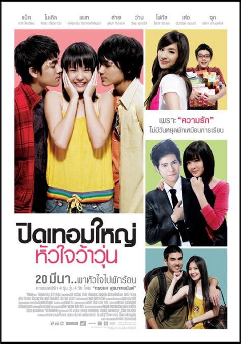 film romance semi thailand movies that must be watched part 2 best reviewmovie