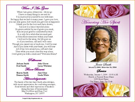free printable memorial card template 12 free printable funeral program template