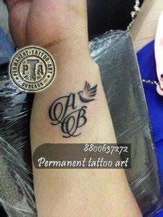 tattoo name of deepak name in heart beat tattoo being a tattooist tattoo