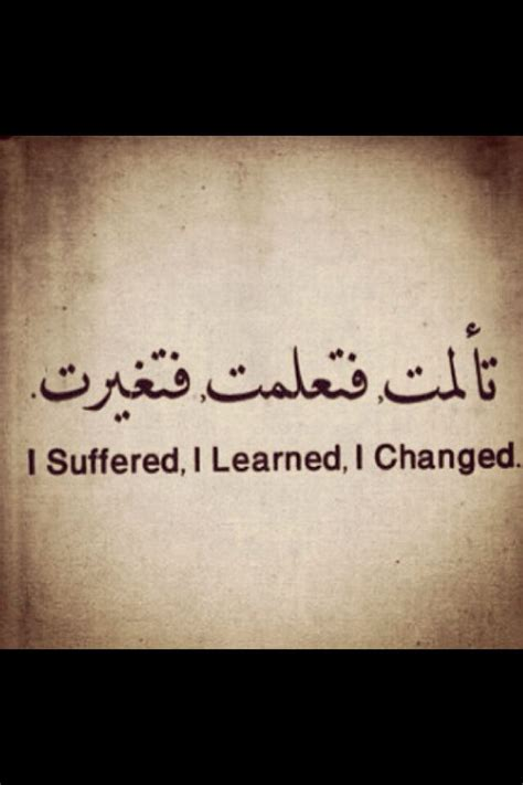 i suffered i learned i changed tattoo top 25 ideas about phrase on nelson mandela