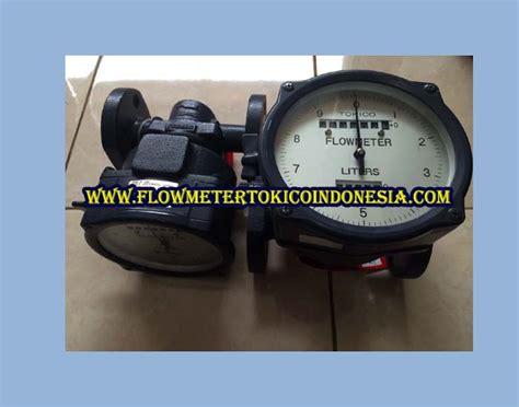 Jual Tokico Flow Meter Fgbb tokico flow meter 3 4 fgbb631bdl 04x jual flow meter