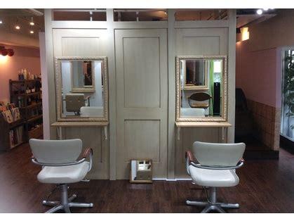 private place hair メルカデュエ melca due 市ヶ谷 美容室 ヘアサロン goo地図