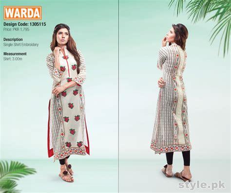 dress design in pakistan 2015 summer warda designer spring summer dresses 2015 for girls