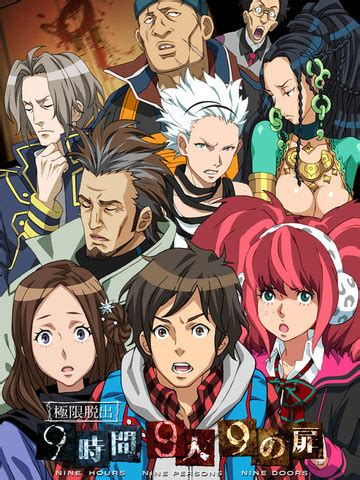 favorite anime detective series 6 anime fanpop
