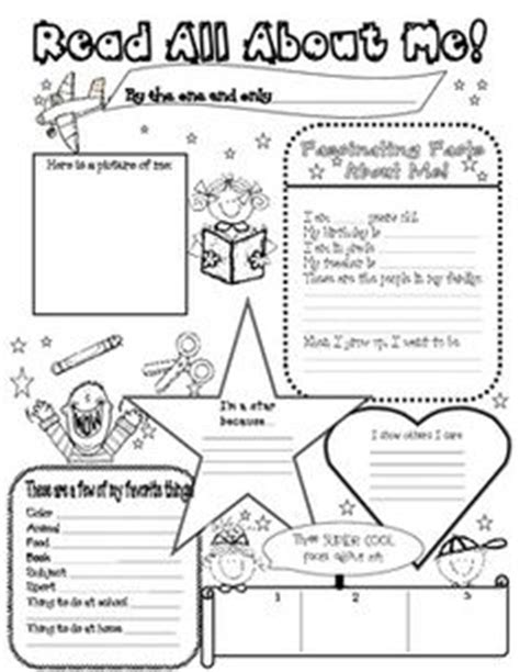 All About Me Middle School Worksheet by 1000 Images About Getting To You Activities On