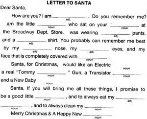 Break Letter Mad Libs mad libs christmas party 3 0 pinterest christmas and mad libs