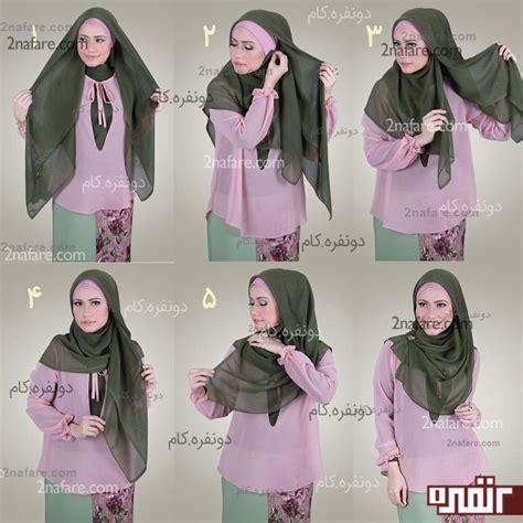 Hijabjilbabkerudungsegi Empatsquarepashminascarfshawl 8 مدل های جدید بستن روسری و شال دونفره
