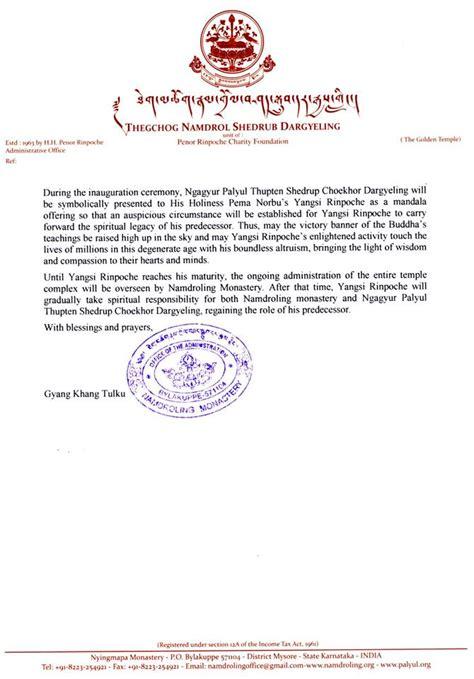 Invitation Letter Format For Inauguration sle invitation letter inauguration ceremony image