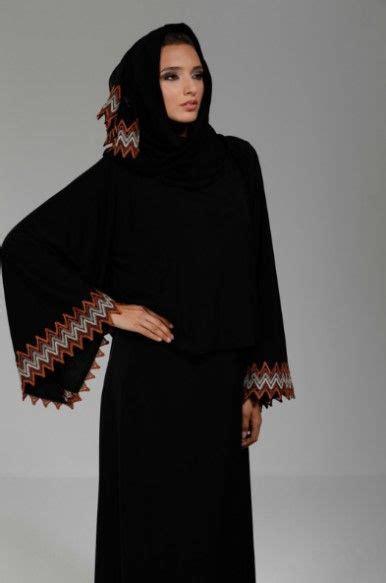 Baju Muslim Zaharaa 2 Pieces la reine abaya designs collection 2016 2017