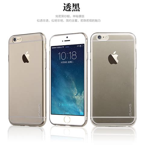 Softcase Anti Motif Iphone 6plus usams apple iphone 6 tpu anti fogging ultra thin soft transparent primary series