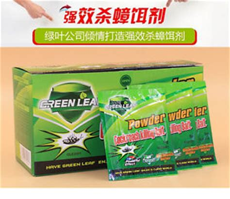 best insecticide for roaches killing bait killer powder effective miraculous best