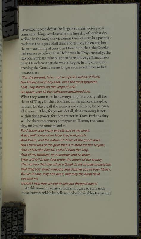 Iliad Essays by Iliad Essays