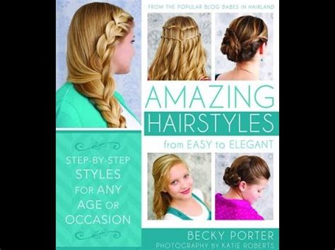 easy hairstyles book book review amazing hairstyles from easy to elegant by