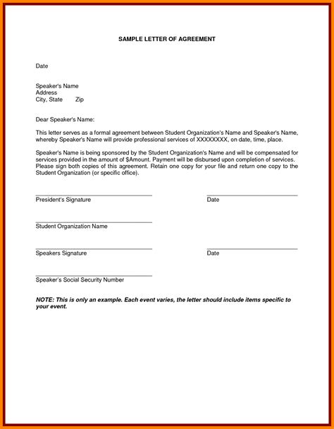 loan agreement letter template 3 simple loan agreement letter target cashier