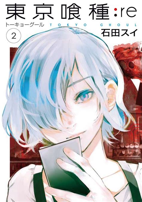 re vol 3 books re volume 2 tokyo ghoul wiki fandom powered by wikia