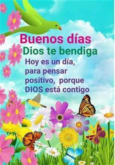 imagenes dios te bendiga buen dia gracias a dios comenzamos otro d 237 a lleno de bendiciones