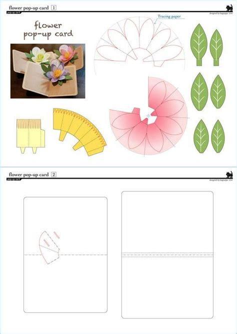 pop up flower template 3924 best images about вытынанки киригами on