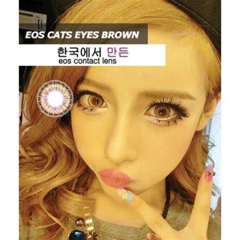 Softlens Eos Brown Coklat jual softlens eos cat brown coklat geo