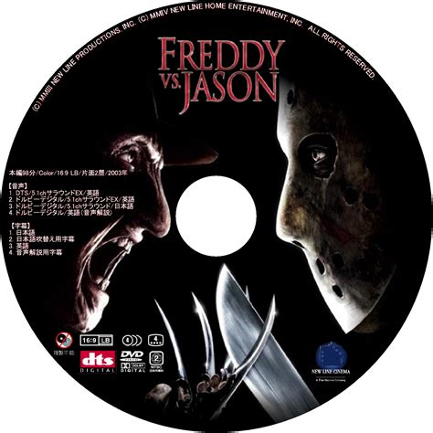 Dvd Who Are You 新着 フレディvsジェイソン freddyvsjason dvdラベル superstition dvd ラベルbox 制作