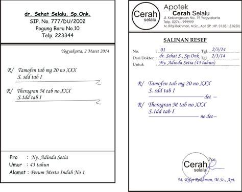 cara membuat jurnal resep obat salinan resep lengkap m rifqi rokhman