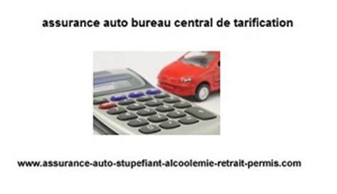 Bureau Central De Tarification Diginpix Entit 233 Bureau Central De Tarification