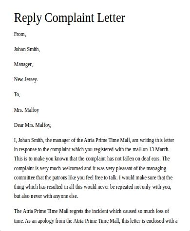 complaint letter samples ms word pages