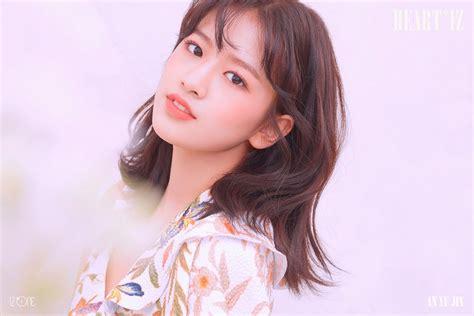 izone rilis foto teaser hitomi jo yuri yujin