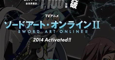 Seri Tokoh Dunia No 5 Michelangelo Cetakan Pertama sword 2 akan mulai diaktifkan tahun 2014 otaku indonesia