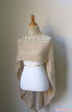 Zimmerpflanzen Shop 738 by Knitting Pattern Katniss Cowl Huntress Vest Muster