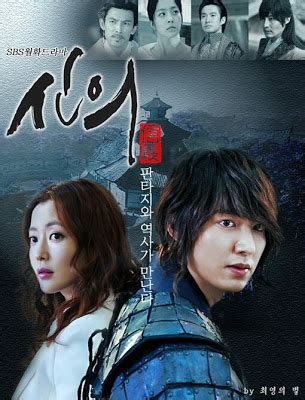 film lee min ho the one and only my name is nuri drama film lee min ho