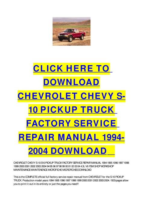 Chevrolet Chevy S 10 Pickup Truck Factory Service Repair