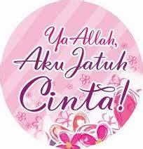 gambar wallpaper indah cinta kepada allah animasi islam zona wallpaper copas