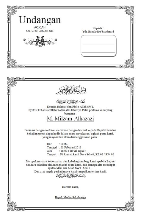 template undangan aqiqah psd download desain undangan khitanan ms word find owners ml